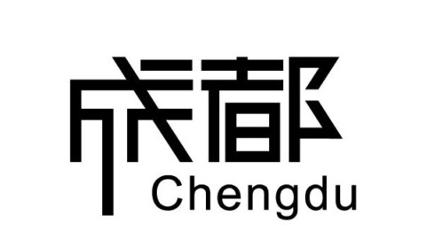 """Chengdu, Can Do!"": The Land of Abundance"