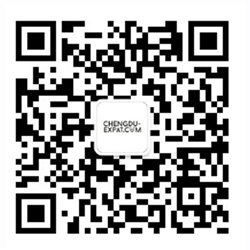 How to Verify Your Alipay and WeChat Pay   Chengdu-Expat com
