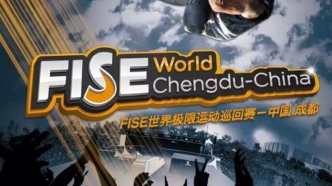 Oct. 16-18: 2015 FISE World Chengdu ??