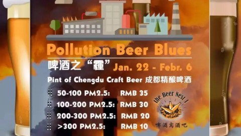 Chengdu Upcoming Events February 2016