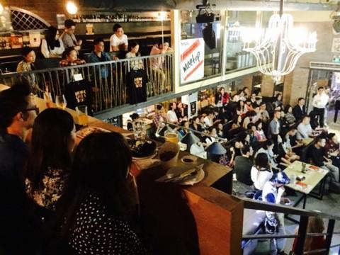 The Beer Nest II, Bar & Kitchen