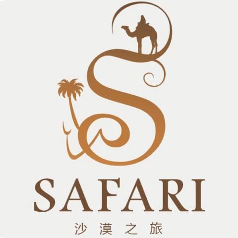Safari Dubai Restaurant