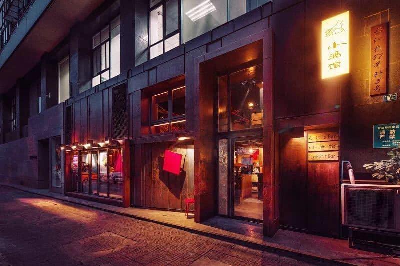 New Little Bar 小酒馆芳沁店   Chengdu Expat
