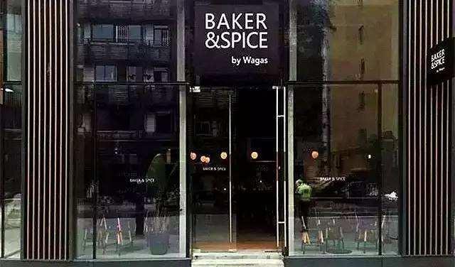 Baker & Spice TKl Chengdu
