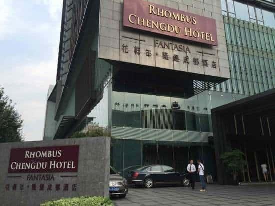 榛悦隆堡成都酒店Rhombus Park Aura Chengdu Hotel