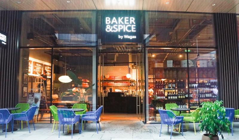 Baker-Spice-Chengdu-TaiKoo-Li-Shop