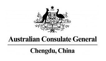 Australian Consulate-General, Chengdu 澳大利亚驻成都总领事馆