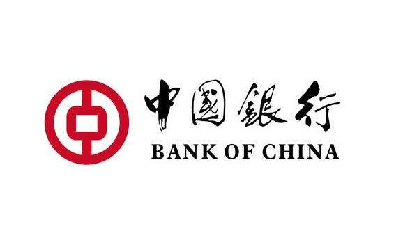 Bank of China Chengdu