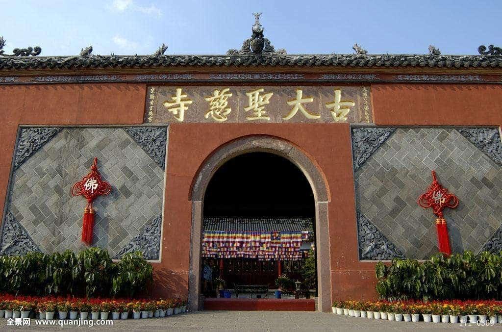 Da Ci Temple 大慈寺(成都博物馆)