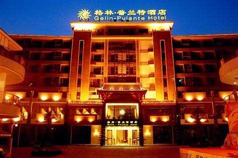 Green Plant Hotel 格林·普兰特酒店