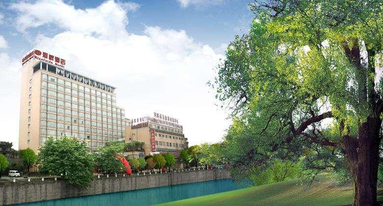 Riverside Hotel 四川宝元通河畔酒店