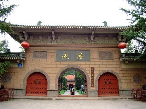 Chengdu Yongling Museum 成都永陵博物馆