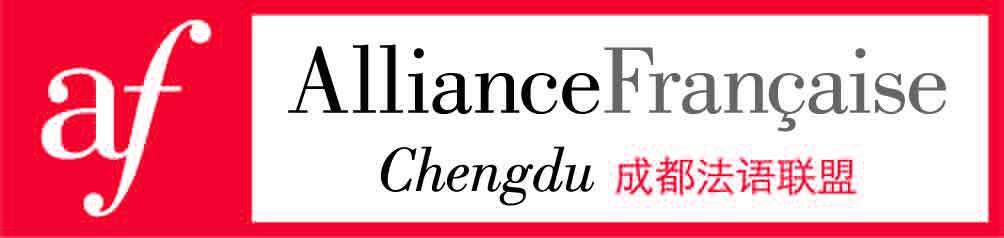 Alliance Française de Chengdu