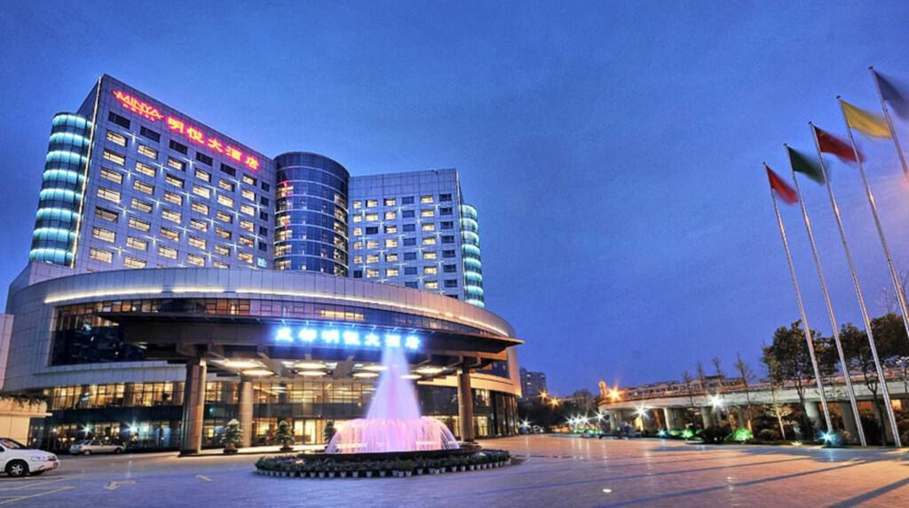 Minya Hotel 明悦大酒店