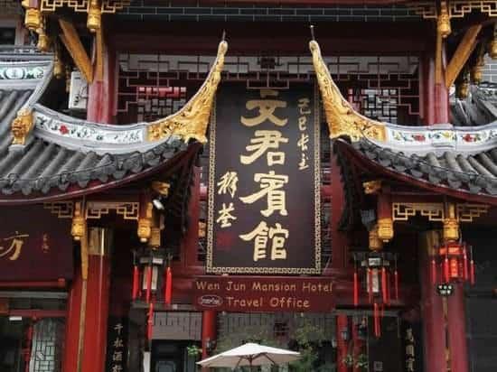 Wenjun Mansion Hotel 梦之旅文君楼宾馆