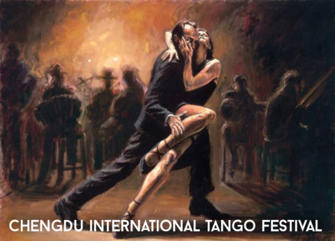2016 Chengdu International Tango Festival