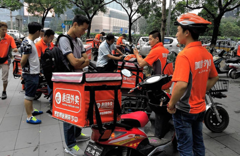 Food Delivery in Chengdu