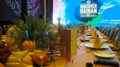 Discover Hainan 2016 – Chengdu
