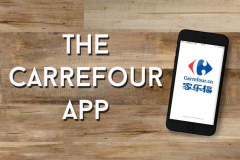 The Chengdu Carrefour Delivery App