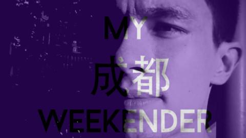 My [Scary] Weekender.