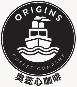 Chengdu-Expat-Origins-Coffee-1-1