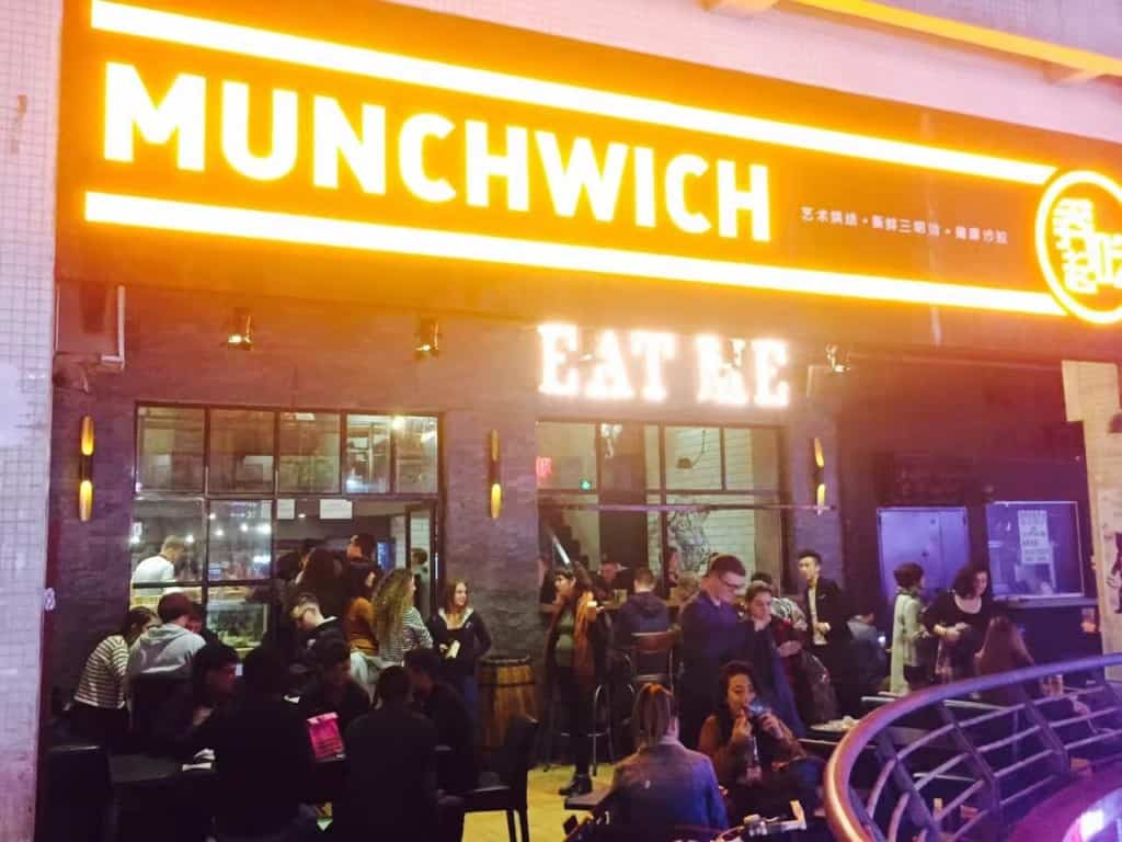 Munchwich, Café and Eatery 莽起吃