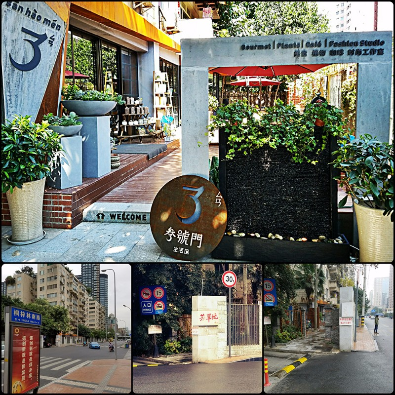 Chengdu-Expat-healthy-gourmet-exterior