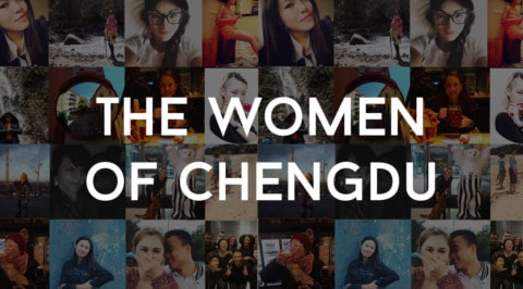 The Women of Chengdu