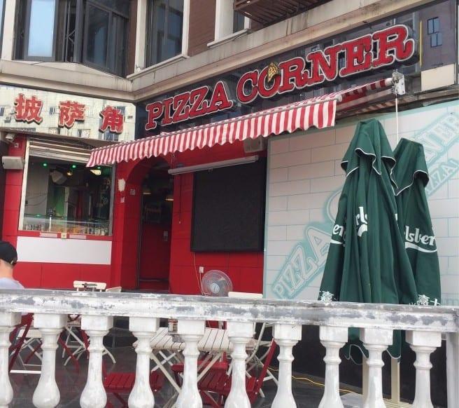 Pizza Corner Chengdu