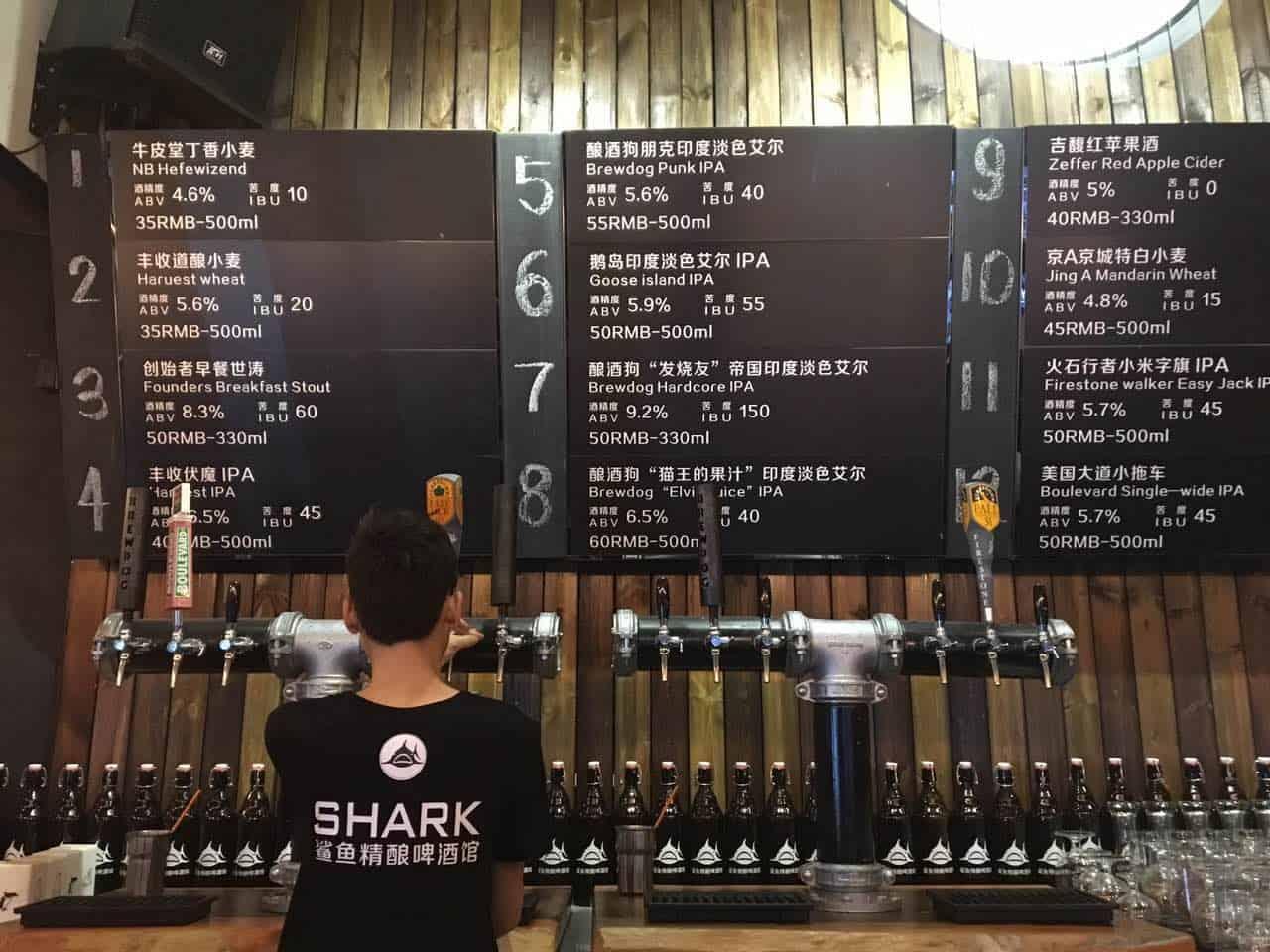 Shark Craft Beer Bar Chengdu