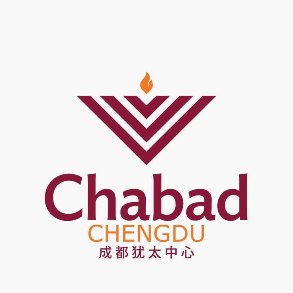 Chabad Jewish Center of Chengdu