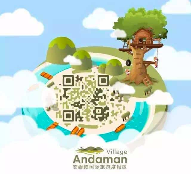 Andaman Eco-Tourism Village, Dujiangyan