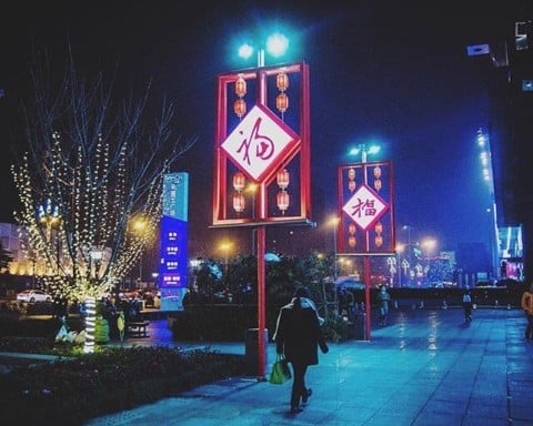 Raffles city, Chengdu ?@jmssrz