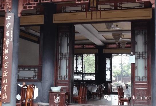 Baoguang Temple – Vegetarian Restaurant