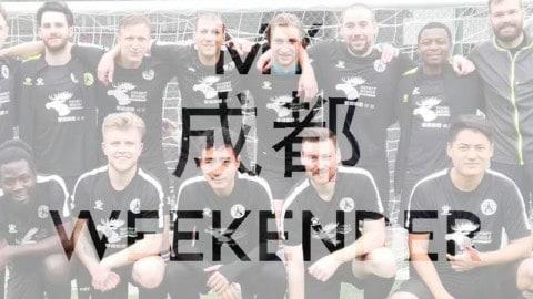 My [Football] Weekender