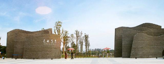 chengdu-expat-consulates-oriental-beauty-park