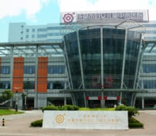 Clinics, Hospitals and Healthcare in Chengdu