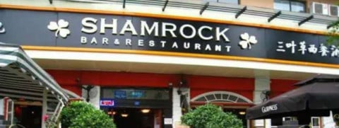Shamrock, Irish Bar and Restaurant