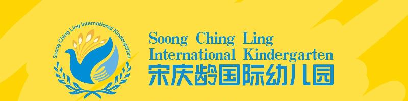 soong-Ching-Ling-international