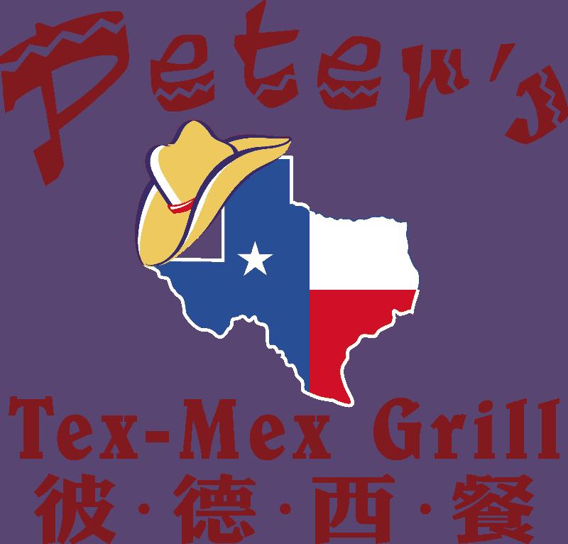 Peters-Tex-Mex-logo