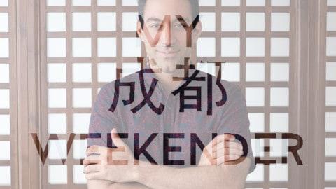 My [tech] Weekender