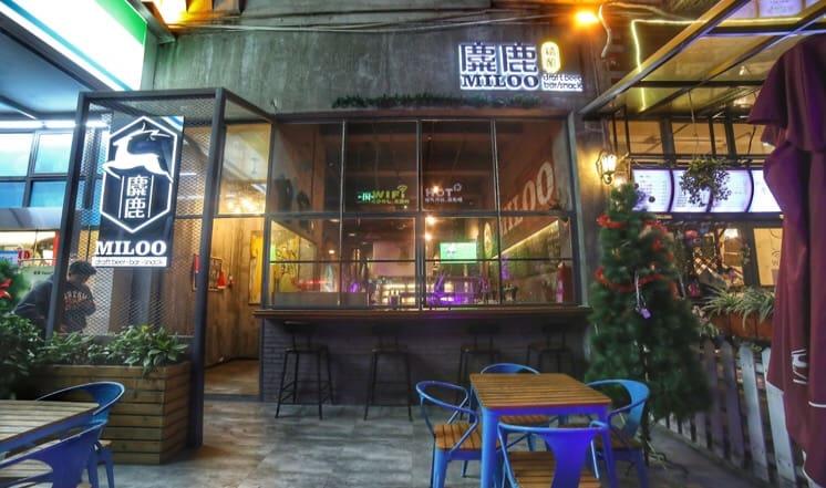 MIloo Bar 麋鹿精酿 | Chengdu Expat