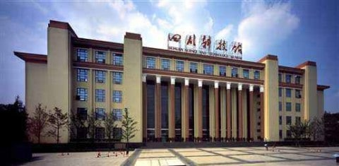 Sichuan Science and Technology Museum 四川科技馆
