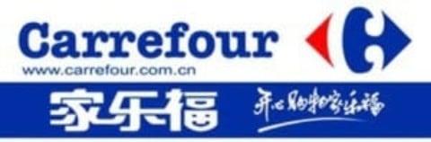 Carrefour (Shuangqiao)