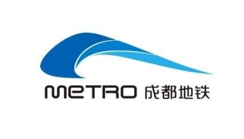 Chengdu Metro Line 2 Chengyu Flyover Station
