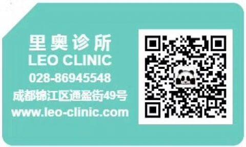 Leo-Clinic 里奥诊所