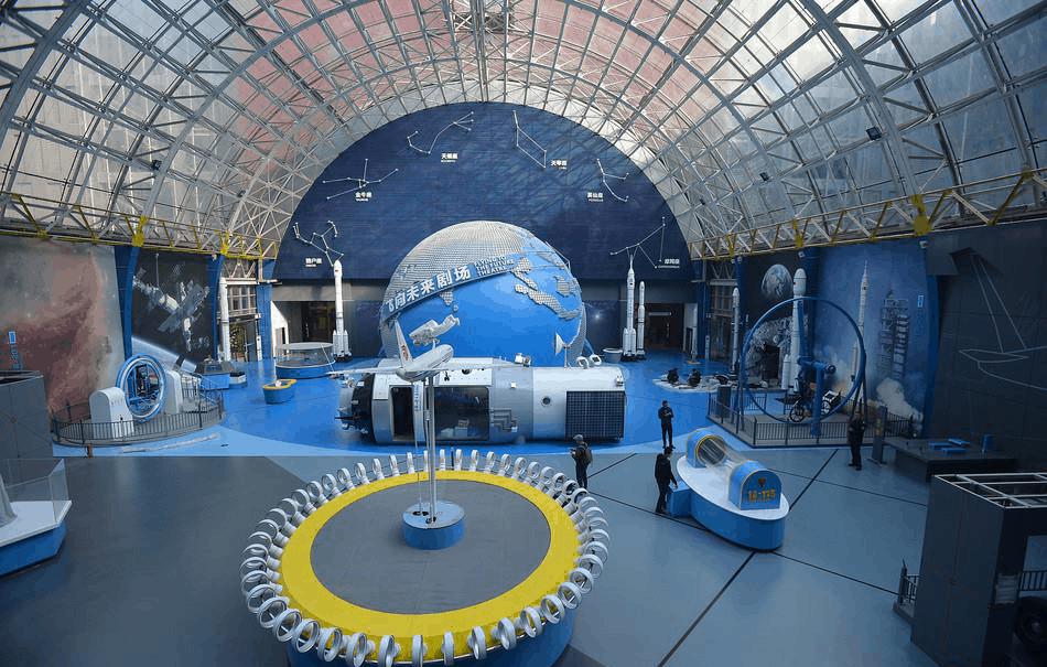 Chengdu-Sichuan-Science-Museum