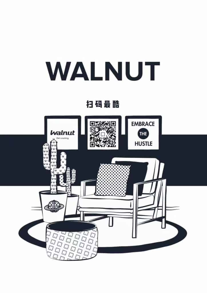 Walnut | Chengdu Office