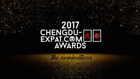 2017 Awards Nominations Are Open!