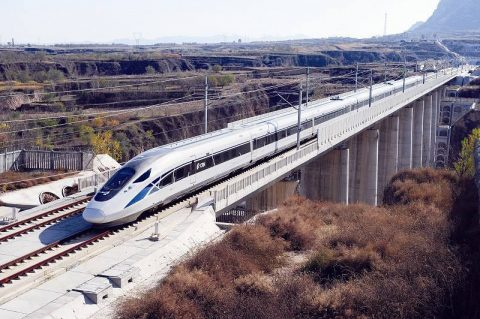 New Chengdu-Xi'an High Speed Train